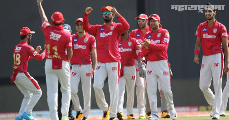 Dream11 IPL 2020, Most sixes, cricket updates