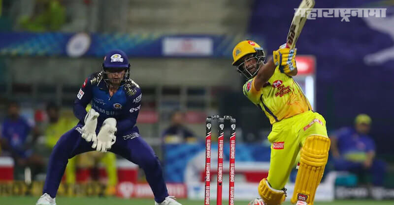 IPL 2020, Mumbai Indians, Chennai Super King, LIVE cricket match
