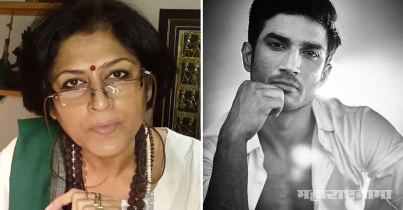 Senior actress and BJP leader Rupa Ganguly, allegations, Sushant Singh Rajput suicide