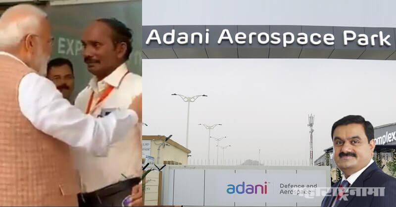 ISRO, K Sivan, Adani Aerospace