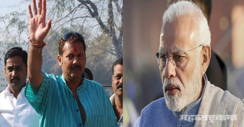 PM Narendra Modi, Former MP Udayanraje Bhosale, Satara loksabha By Poll, Maharashtra Vidhansabha Election 2019