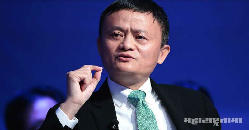 Alibaba founder, Jack Ma, suspected missing