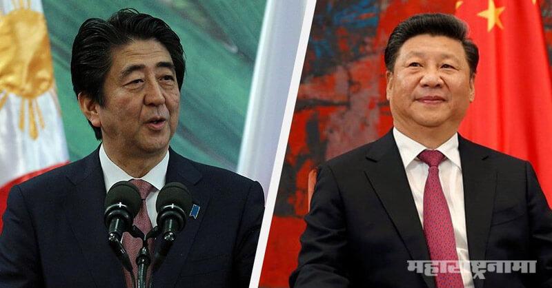 Japan, China, Covid19