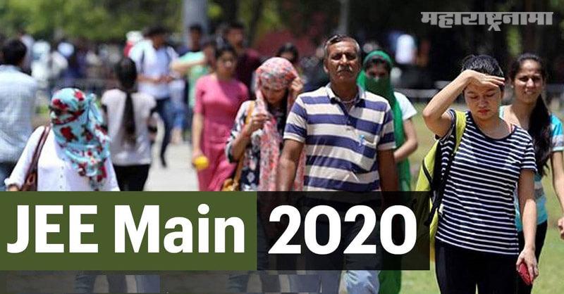 JEE Exam advanced 2020, Joint Entrance Examination Advanced 2020, NEET Exam, MH CET Exam