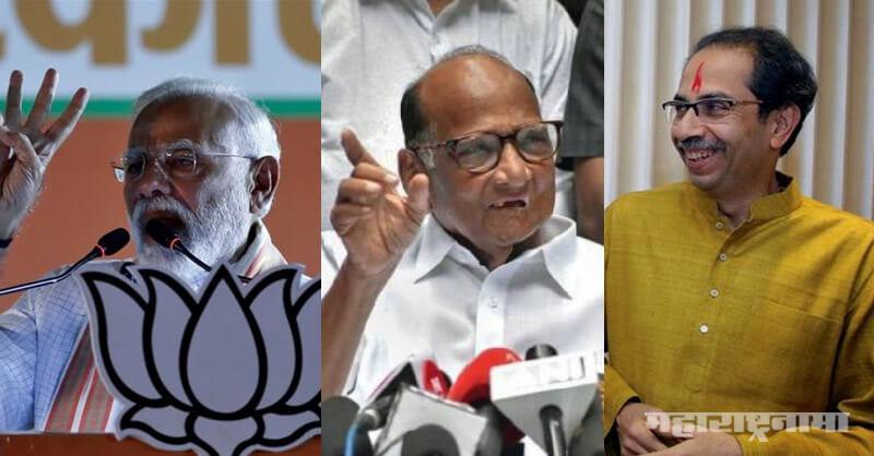 PM Narendra Modi, Jharkhand Karia Munda