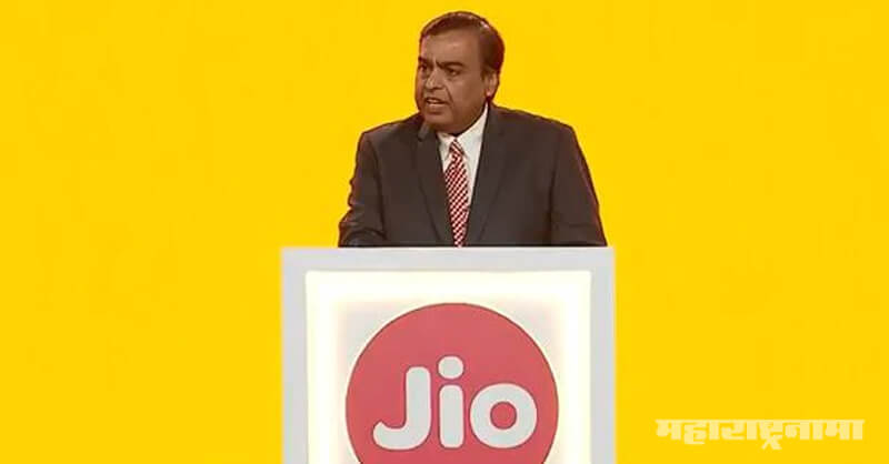 Reliance Jio, Made In India 5g Network, Next Year, Mukesh Ambani, Agm Atmanirbhar Bharat
