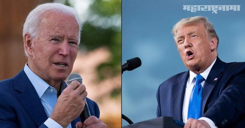 US Presidential Election 2020, Joe Biden, Donald Trump, security increases