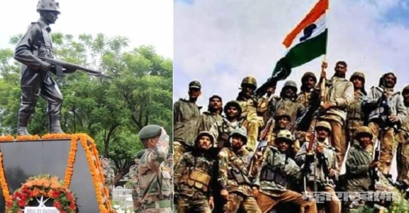 Kargil Day, Indian Army, Pakistan Army