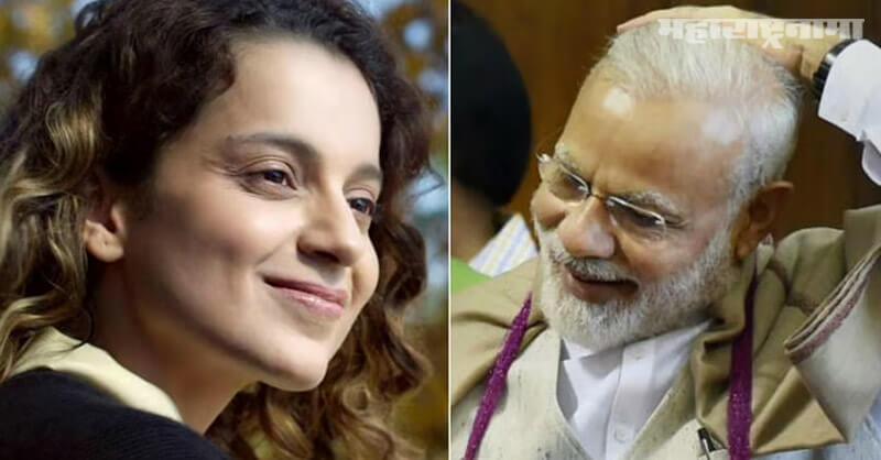 Bollywood actress Kangana Ranaut, Agitating farmers, terrorists, Marathi News ABP Maza