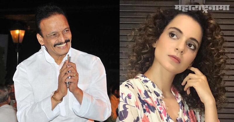 Kangana Ranaut, MLA Bhai jagtap, Marathi News ABP Maza