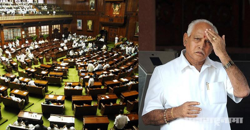 BJP, bs yeddyurappa, Karnataka Govt