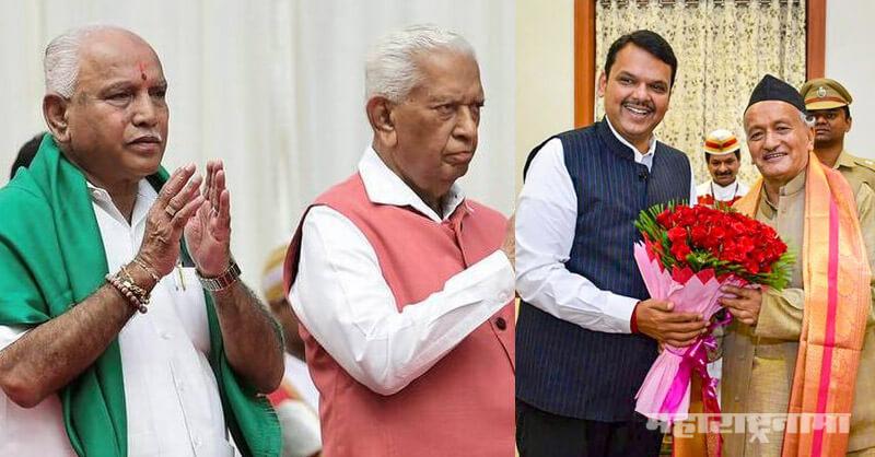 Maharashtra Governor, Karnataka Governor