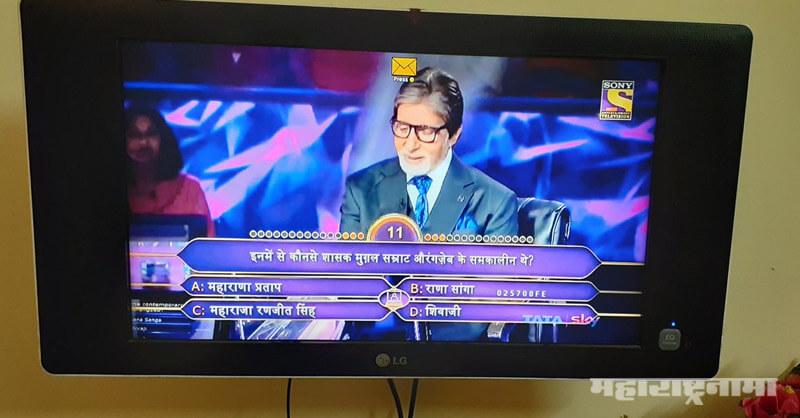 chhatrapati shivaji maharaj, KBC 11, SONY TV, Bollywood Super Star Amitabh Bachchan
