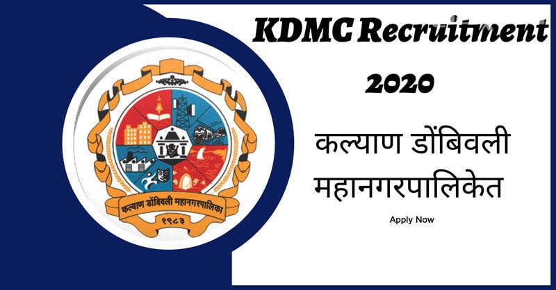 Kalyan Dombivli Municipal Corporation Recruitment 2020, Kalyan Dombivli Mahanagarpalika Recruitment 2020, free job alert