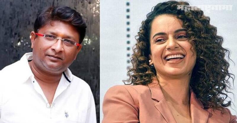 Kedar Shinde, Kangana Ranaut, Mumbai Pok, Marathi News ABP Maza