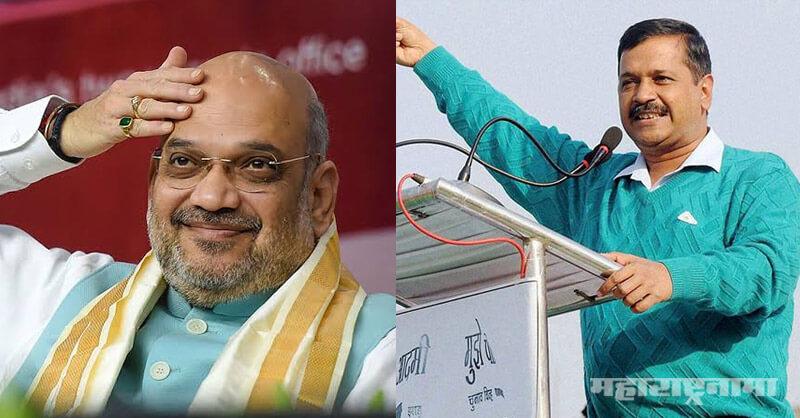 Amit Shah, Delhi Assembly Election, West Bengal Election