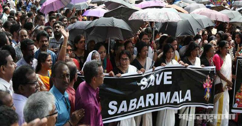 Kerala, Sabarimala Verdict, Supreme Court