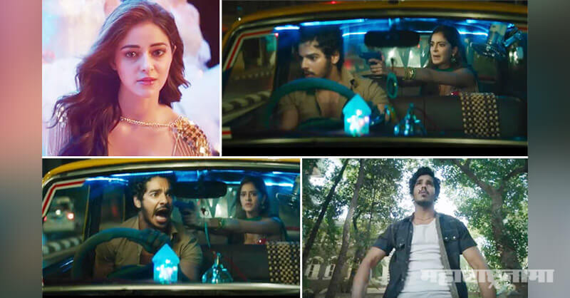 Bollywood movie, Khaali Peeli teaser, Ishaan Khatter, Ananya Panday, action packed