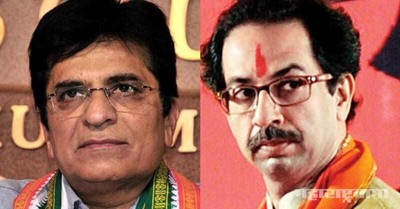 Kirit Somaiya, Manoj Kotak, BJP, Loksabha Election 2019, Udhav Thackeray, Shivsena