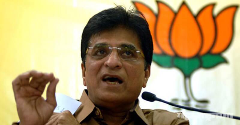 Shivsena leader, ED radar, BJP former MP Kirit Somaiya