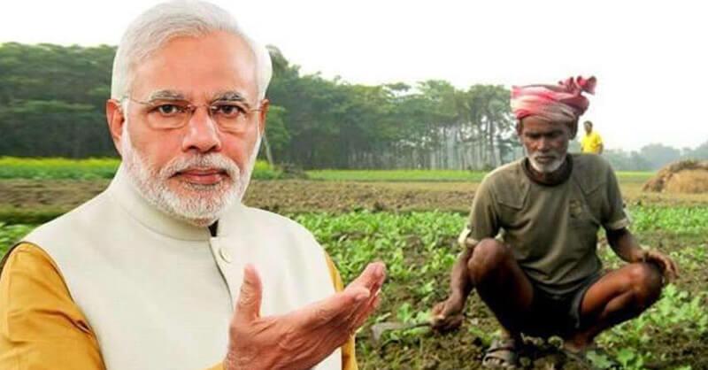 PM Kisan Scheme, RTI