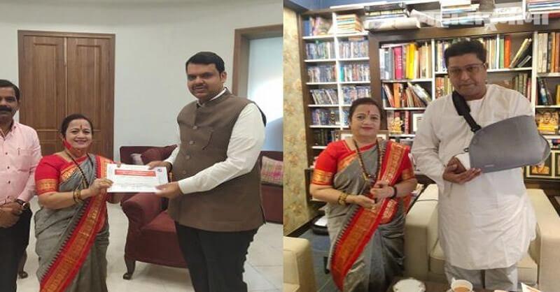 Mumbai Mayor Kishori Pednekar, Raj Thackeray