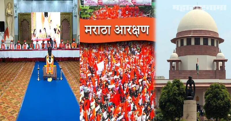 Kolhapur, Maratha Reservation, Round table conference, Marathi News ABP Maza
