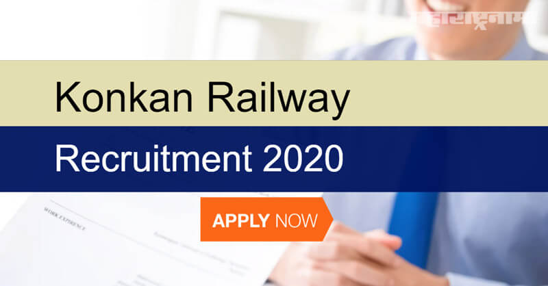 Konkan Railway Recruitment 2020, notification released, free job alert