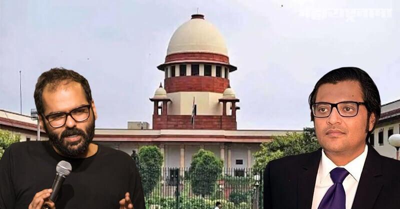 Kunal Kamra, Arnab Goswami, Supreme court