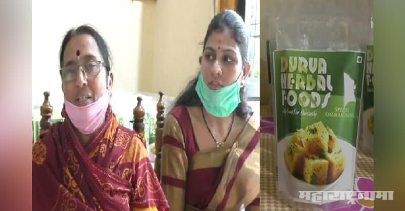 Maharashtra, Latur Dhokla story, lockodwn