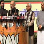 Bihar Assembly Elections 2020 | बिहारमध्ये निवडणुकीच्या तारखा जाहीर