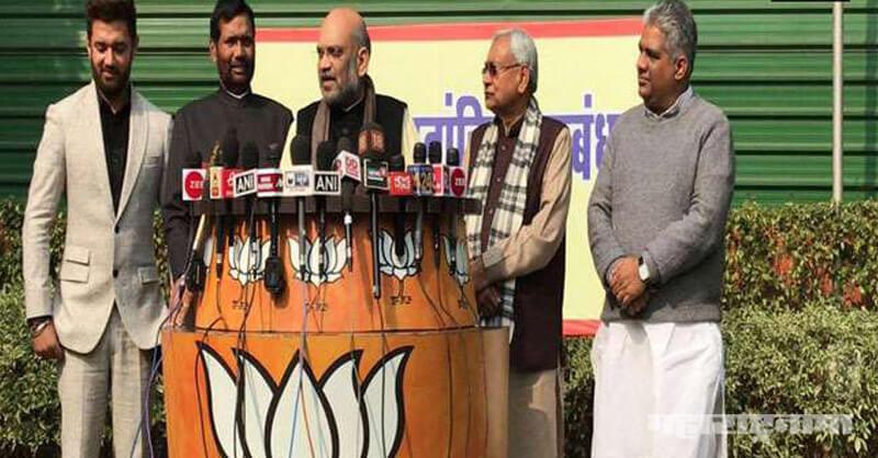Bihar Assembly Election 2020, Election Commission of India, Bihar Elections, Marathi News ABP Maza