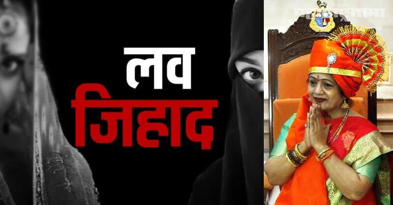 Mumbai Mayor, Kishori Pednekar, Love Jihad, BJP