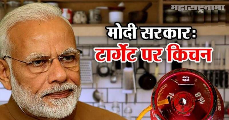 LPG price, Gas Cylinder, Oil companies, Modi Govt