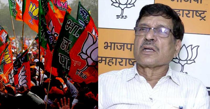 Chiplun police, BJP leader Madhu Chavan, Rape allegations