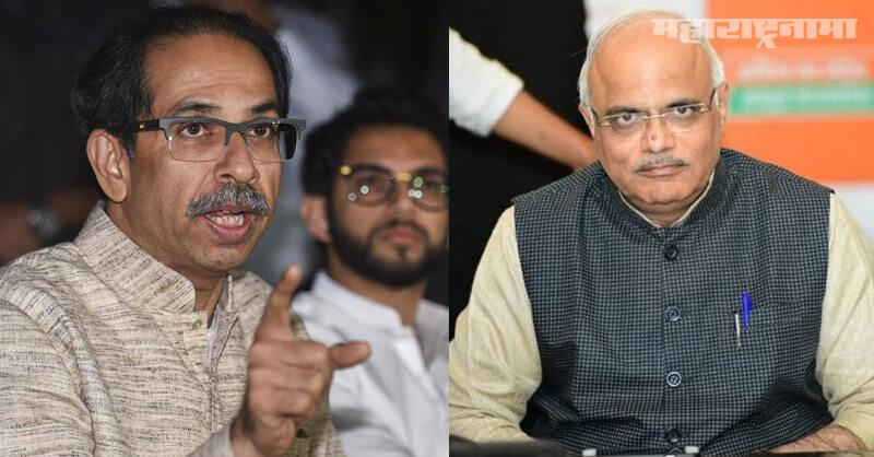 BJP MP Vinay Sahasrabuddhe, CM Uddhav Thackeray, National Human rights Commission, Marathi News ABP Maza