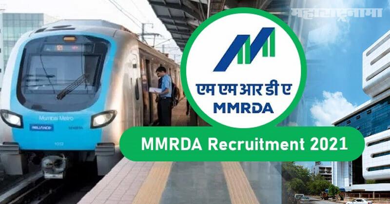 Maha Mumbai Metro Corporation Recruitment 2021, free job alert, majhi naukri, freshersworld