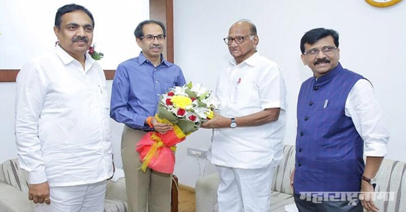 Chief Minister Uddhav Thackeray, Mahavikas Aghadi