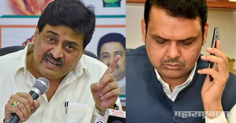 BJP, bjp maharashtra, congress, congress maharashtra, devendra fadnavis, ashok chavhan