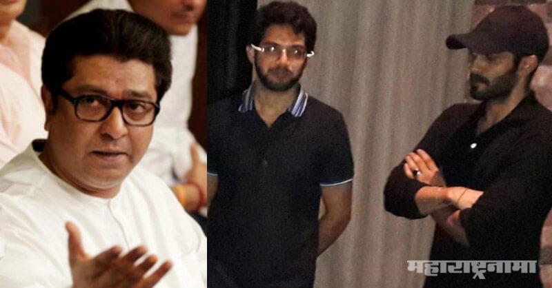 Raj Thackeray, Aaditya Thackeray, Amit Thackeray, Uddhav Thackeray
