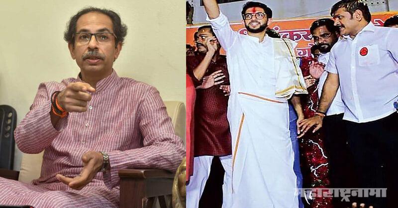 Aaditya Thackeray, Sachin Ahir, Yuva Sena, Shivsena