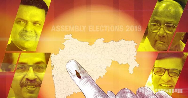 NCP, Shivsena, Congress, President Rules