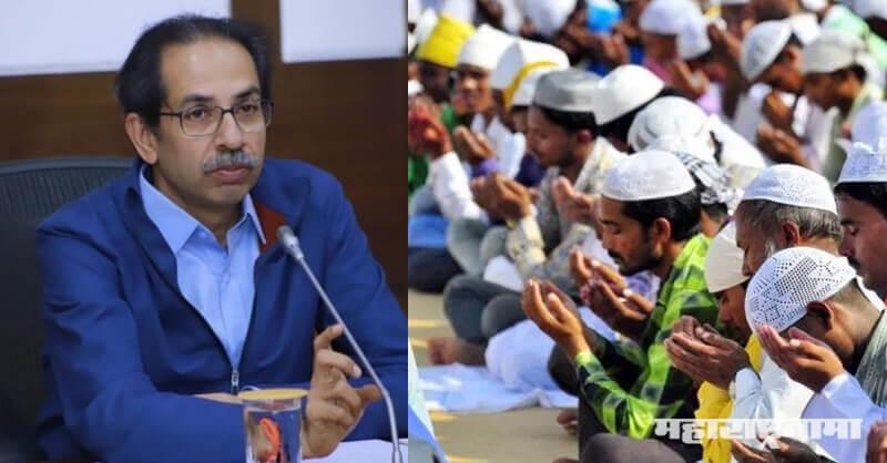 Maharashtra government, Bakri EID, Muslims warned