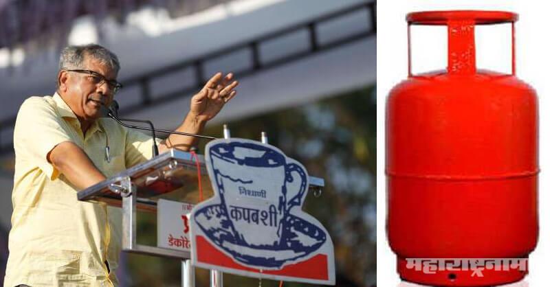 VBA, Vanchit Bahujan Aghadi, Prakash Ambedkar, party Symbol gas cylinder, Election Commission, Maharashtra Assembly Election 2019