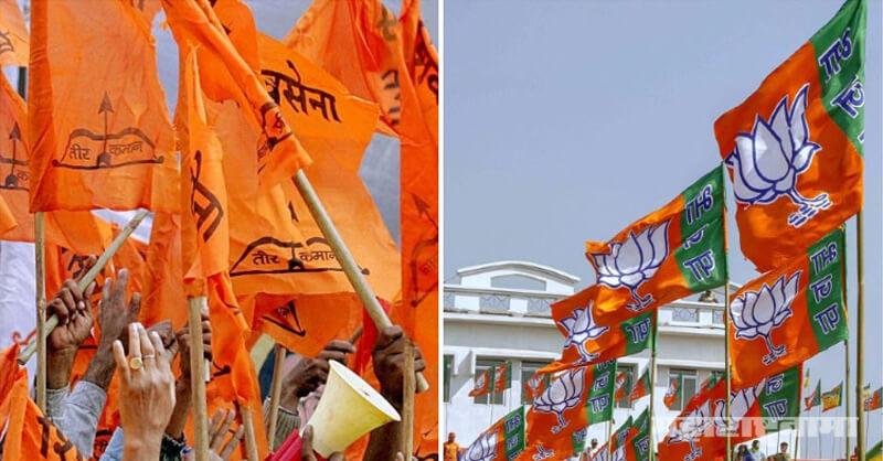 Shivsena, BJP, Maharashtra Vidhansabha Election 2019, Maharashtra Assembly Election 2019