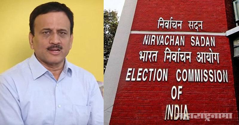 BJP Maharashtra, Maharashtra Assembly Election 2019, Girish Mahajan, Minister Girish Mahajan, Election Commission on India