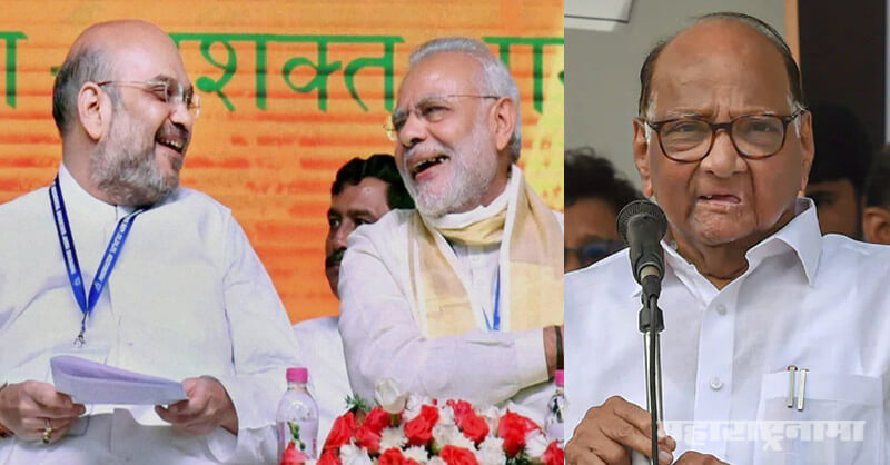 President Rules, BJP, NCP, Sharad Pawar
