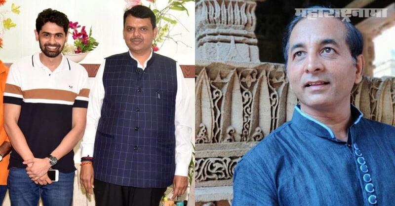 Mahesh Tilekar, Aroh Velankar, Amruta Fadnavis, BJP Party