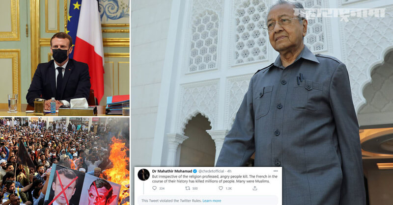 Muslims Have Right, French People, Malaysia's Ex PM Mahathir Mohamad