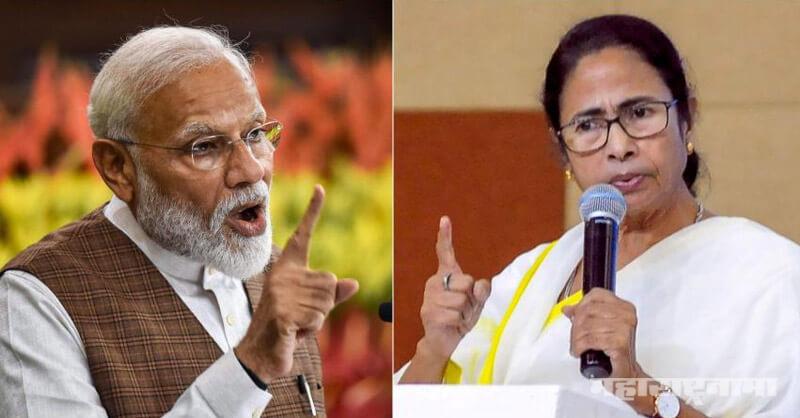 West Bengal government, CM Mamata Banerjee, PM Narendra Modi